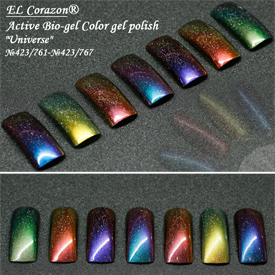 EL Corazon  Active Bio-gel Color gel polish Universe 423 761 762 763 764 765 766 767