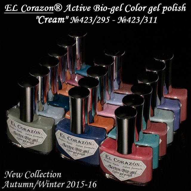 EL Corazon Active Bio-gel Color gel polish Cream