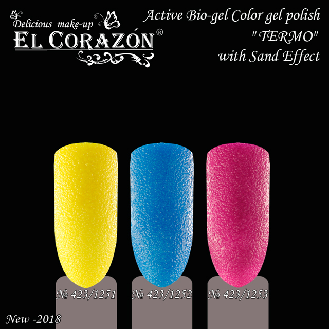 Active Bio-gel Color gel polish Termo 423/1251-423/1253