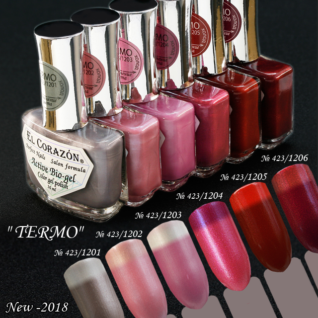 Active Bio-gel Color gel polish Termo 423/1201-№423/1206