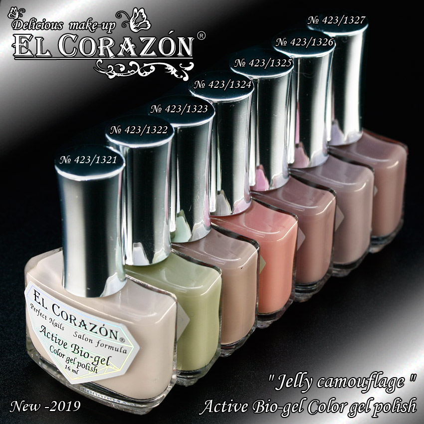 EL Corazon Active Bio-gel Color gel polish Jelly camouflage 423/1321-1327